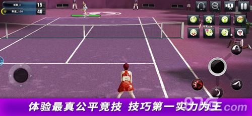 冠军网球截图4
