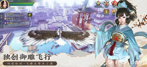 剑侠世界2截图5