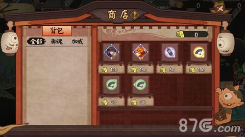 阴阳师八岐大蛇剧情玩法即将上线8