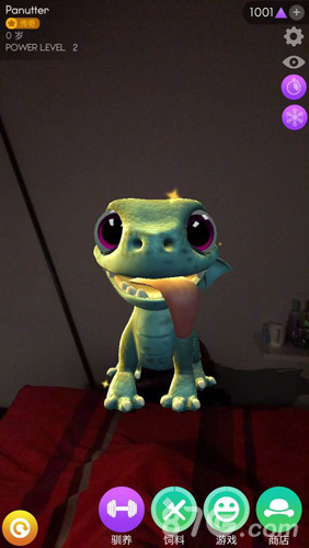 ar dragon相机扫描召唤方法2