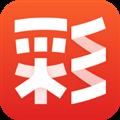 人人中彩票官方正版app