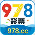 978彩票app官方版