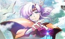 梦幻模拟战手游另一个传说霸者线活动怎么玩