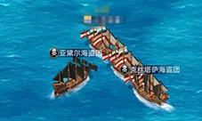 航海日记手游主线任务攻略 剧情主线怎么完成