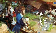 """《剑网3:指尖江湖》""""春风十里""""删档测试今日开启"""
