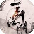 真钱牛牛娱乐游戏《一剑江湖》网上真钱牛牛4.19正式开测 江湖从未离去