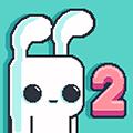 耶兔砸!2