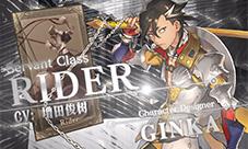 FGO第2部新从者介绍第二弹 Rider篇预告视频