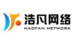 福建浩凡网络科技有限公司