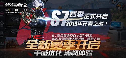 终结者2:审判日网易版截图1