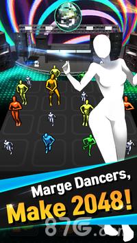舞蹈2048截圖3