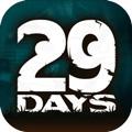29天图片