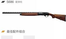 刺激战场近战武器排行榜4月 近距离钢枪枪械推荐