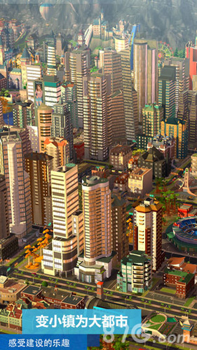 模拟城市我是市长端午节独家礼包试玩截图4