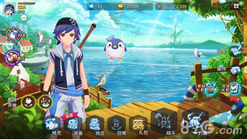 钓鱼冒险岛图片2