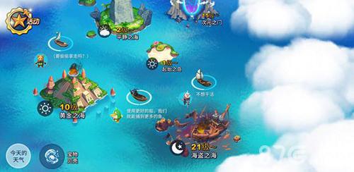 钓鱼冒险岛图片6