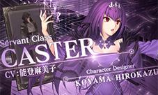 FGO第2部新從者介紹第六彈 Caster篇預告視頻