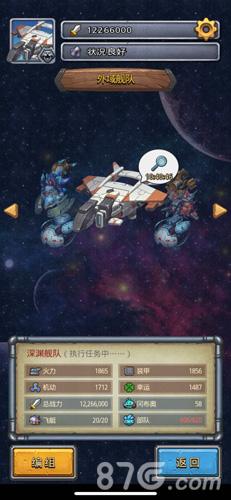 不思議迷宮M07星域探索流程