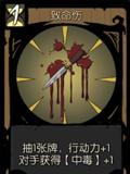 月圓之夜卡牌15