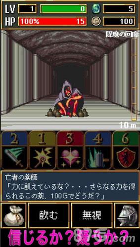 黑暗之血截圖3
