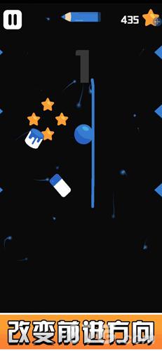 畫線彈球球截圖3