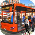 巴士模擬器2018年:城市駕駛