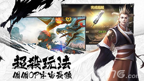熱血江湖:亂舞豪俠截圖2