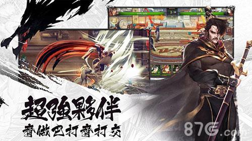 熱血江湖:亂舞豪俠截圖5