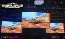 《巔峰坦克》遇見紅魔3電競手機 你是戰場上全能王