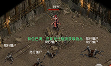 烈焰传奇矿洞怎么玩 游戏玩法介绍一览