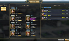 三国志汉末霸业新手怎么玩 开局攻略一览