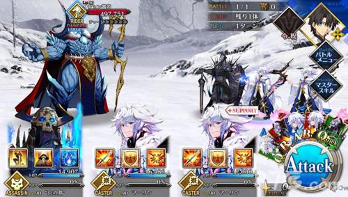 FGO永久冻土帝国22-1