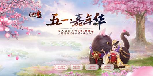 嗜血開戰《天龍3D》新資料片5月16日傳奇現世!