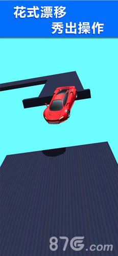 全民漂移3D截图2