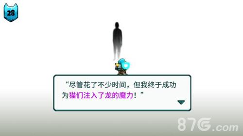 喵咪斗恶龙评测12