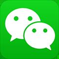 2020微信app