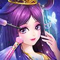 葉羅麗美顏公主