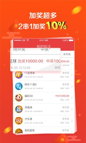 bbin+game+zone官网幸运彩票官方安卓版下载安装_幸运彩票app手机版下载