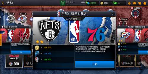 NBA LIVE6
