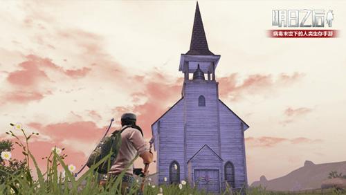 《明日之后》西部新地图首曝 神秘的失落小镇