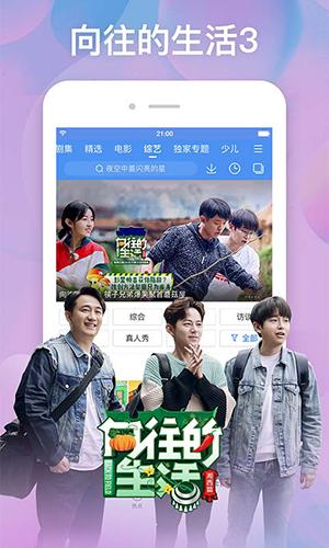 www.dzrsbbs.cn视频手机版截图3