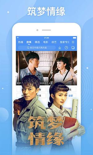 www.dzrsbbs.cn视频手机版截图4