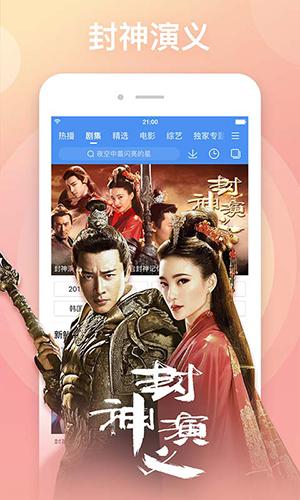 www.dzrsbbs.cn视频手机版截图1