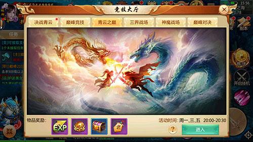 刀剑逍遥4