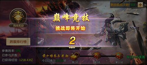 刀剑逍遥7
