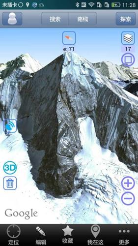 奧維互動地圖手機版截圖3