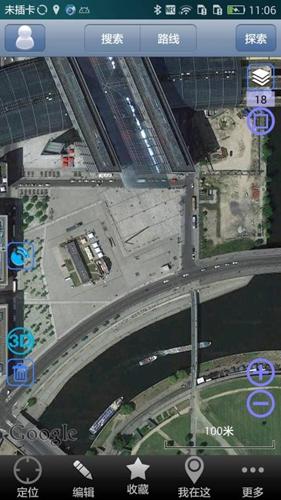 奧維互動地圖手機版截圖4