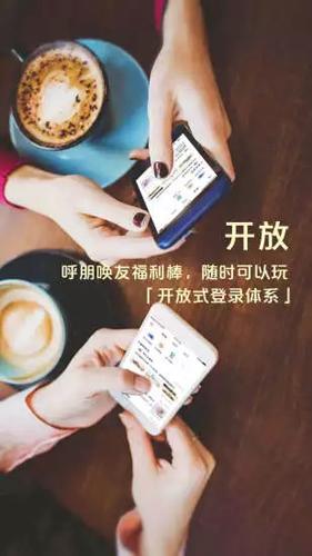 浦发手机银行app截图3