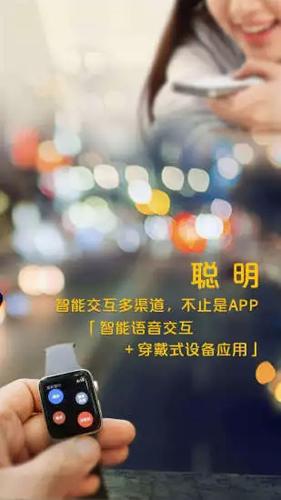 浦发手机银行app截图2