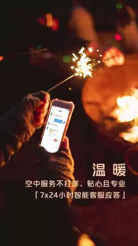 浦发手机银行app截图4